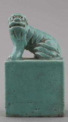 Ceramic: seal