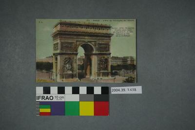 Postcard: Paris