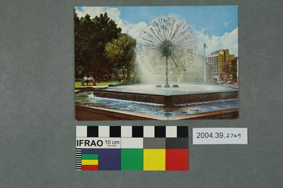 Postcard of a water fountain