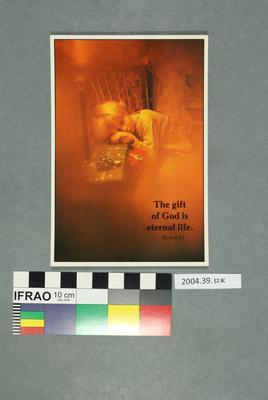 Postcard: The Gift