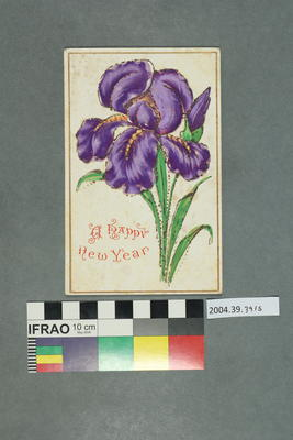 Postcard: A Happy New Year