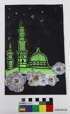 Card: Islamic Foundation School
