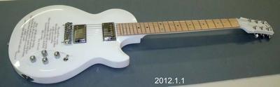 Memorial Guitar: Kia Kaha