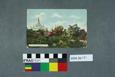 Postcard: The Ananda Pagoda