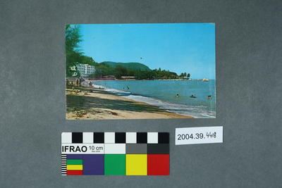 Postcard of Tanjong Bungar Beach