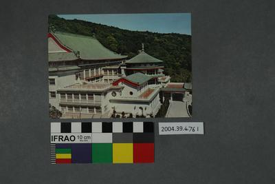 Postcard of the Chungshan Building