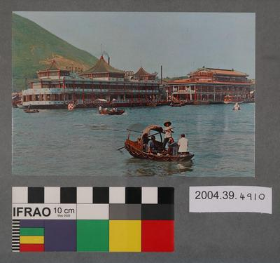 Postcard of floating restaurants
