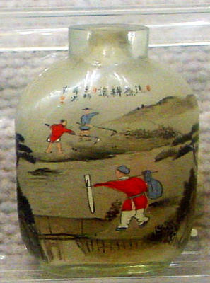 Bottle: snuff