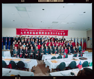Negative: Chinese Association Convention 1996