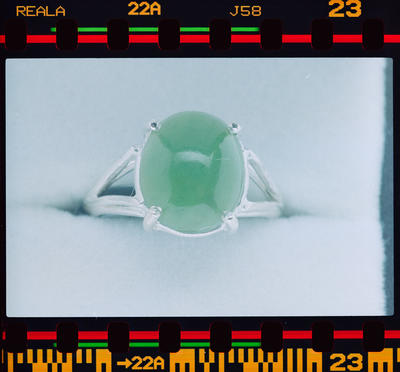 Negative: Ring New Zealand Paua Pearls