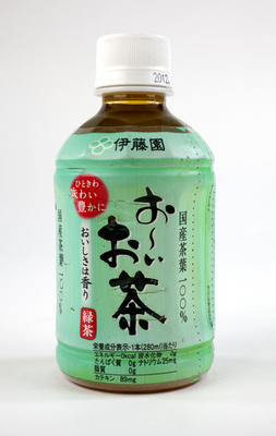 Bottle: Green tea beverage