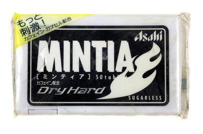 Food: Asahi Mintia