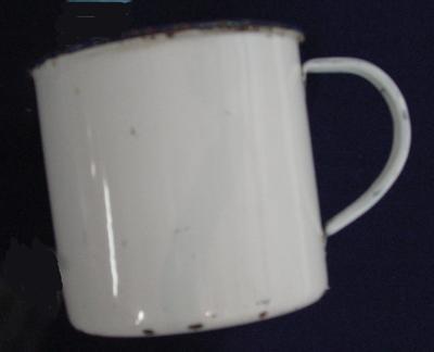 Cup: Enamel; 2003.128.82