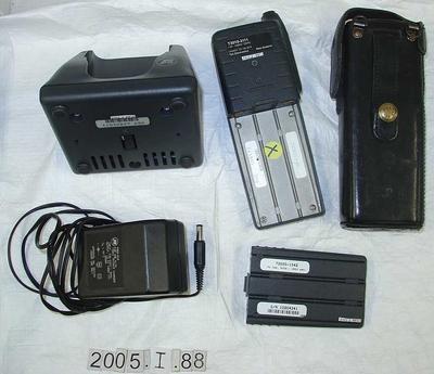 VHF radio.