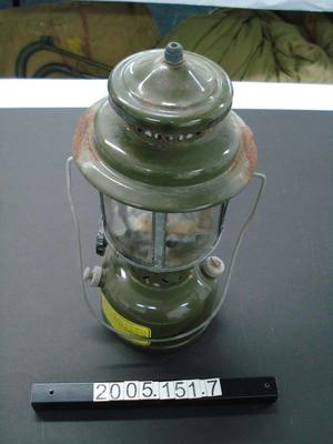 Lantern: Gasoline
