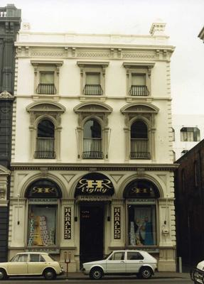 Colour Photograph: Haralds Building, Lichfield Street, 1985