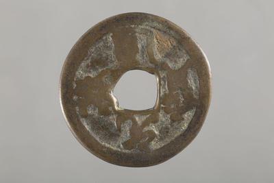 Coin: Song Dynasty