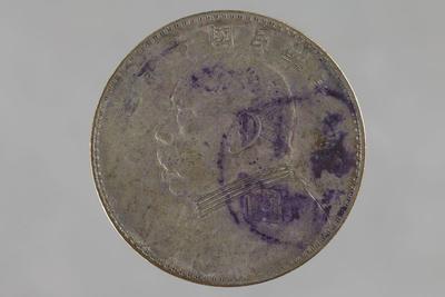 Money: coin