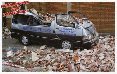Postcard: Christchurch 2010 Earthquake Series: Chinese Methodist Church Van; 2010; 2011.85.9