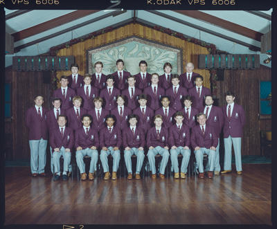 Negative: Canterbury Rugby League 19yos 1984