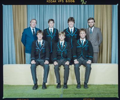 Negative: CBHS Rowing 1985