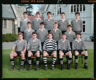 Negative: Christ's College Condell's House Rugby 1989