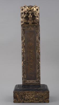 Tablet: ancestral