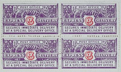 Stamp: New Zealand Express Delivery