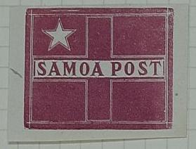 Proof: Samoan Unspecified Value