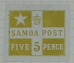 Proof: Samoan Five Pence