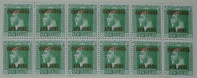 Stamps: New Zealand - Rarotonga Half Penny