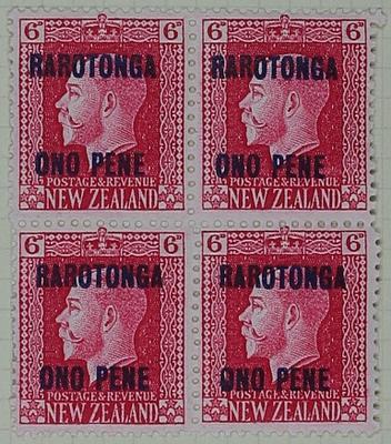 Stamps: New Zealand - Rarotonga Six Pence