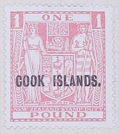 Stamp: New Zealand - Cook Islands One Pound