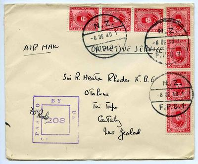 Envelope: Egypt 10 Mills Stamps Attached