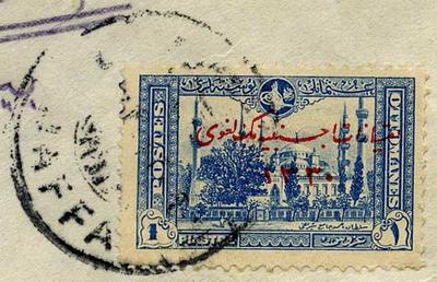 Stamp: Postes Ottomanes 1 Piastre
