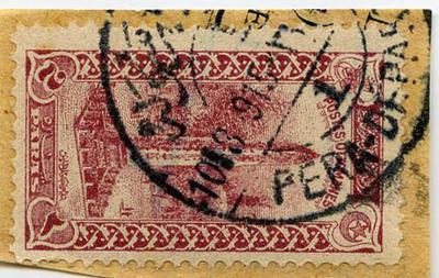 Stamp: Postes Ottomanes 2 Paras