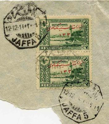 Stamps: Postes Ottomanes 10 Paras