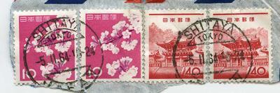 Stamps: Japanese 10 Sen and 40 Sen