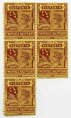 Stamps: Victoria Two and a Half Pence