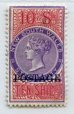 Stamp: New South Wales Ten Shillings