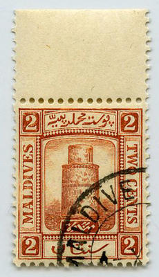 Stamp: Maldives Two Cents