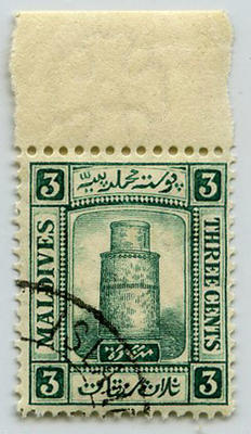 Stamp: Maldives Three Cents