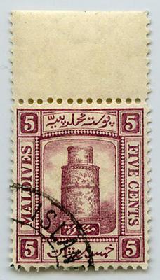 Stamp: Maldives Five Cents