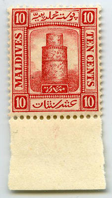 Stamp: Maldives Ten Cents