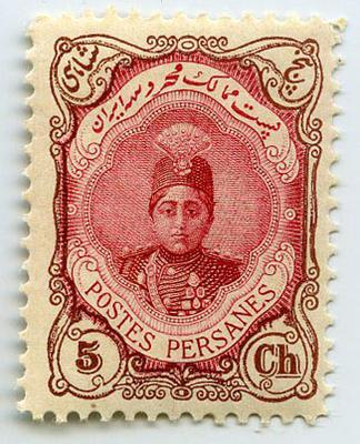 Stamp: Persian 5 Chahi