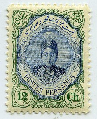 Stamp: Persian 12 Chahi