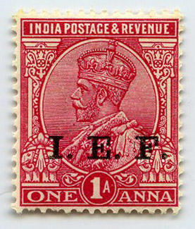 Stamp: Indian One Anna