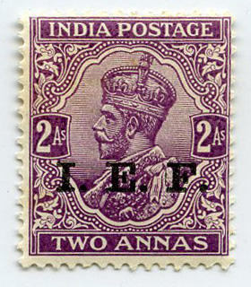 Stamp: Indian Two Annas