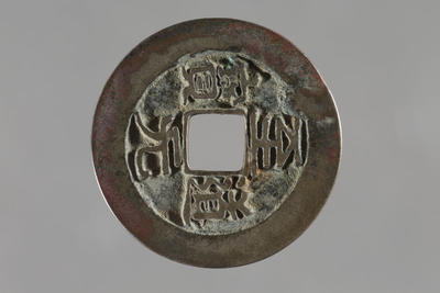 Coin: Sung Dynasty