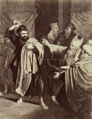 Print: Argument Scene
